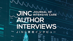 Journal of Intensive Care著者インタビュー